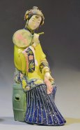 Chinese Porcelain Figurine Oriental Lady with Fan Seated