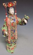 Porcelain / Ceramic Figurine Ancient Qing Dynasty Concubine Woman