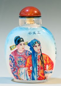 2006 Vintage Inside Painting Snuff Bottle Chinese Opera Artists In Xisan Academy