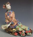 Dream Lady - Shiwan Chinese Ceramic Lady Figurine