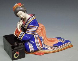 Japanese Kimono Geisha Exclusive Master Collection Porcelain Doll LIMITED Editio