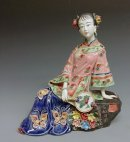 Porcelain Doll Figurine Statue Chinese Oriental Fair Lady