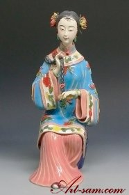 Great Beauty in the Palace - Ancient Chinese Lady Procelain Figurine