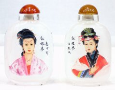 Vintage Chinese Inside Painting Snuff Bottle Dream Of Red Chamber Wang Xifeng