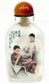 1997 Vintage Chinese Inside Painting Snuff Bottle Oriental Woman By Liu Yi