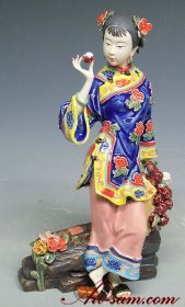 Ancient Chinese Lady Village Girl - Chinese Porcelain Figurine China Doll