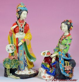 Dream Of The Red Chamber Oriental Great Beauty Porcelain Figure