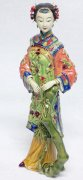 Oriental Chinese Porcelain Lady Figurine Ceramic - Leisure
