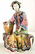 Porcelain Doll Ceramic Figurine Chinese Ethnic Woman