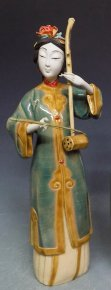 "16"" Exclusive Masterpiece Collection Oriental Lady Erhu Fiddle Musician Figurine"