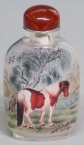1959 Antique Old Genuine Chinese Inside Painted Snuff Bottle Horse