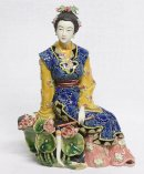 NEW Master Collection Oriental Beauty Porcelain Ceramic Woman Fi