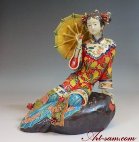 Oriental Chinese Porcelain Lady Figurine Spring Sunshine