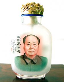 Inside Painted Crystal Snuff Bottle - Mao Zedong