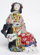 Oriental Great Beauty Imperial China Porcelain Ceramic Woman Fig