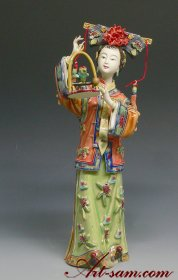 The Joyful Lady & the Bird - Porcelain Ceramic Figurine Ancient Chinese Woman