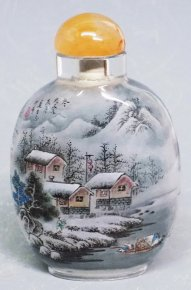 Snuff Bottle - Quality Inside Hand Painting Mountain & Village Landscape