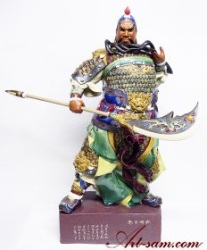 "25"" Guan-Gong Ceramic Figurine Statue Ancient Chinese Warrior Ma"