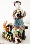 Chinese Ceramic / Porcelain Lady Figurine - Feeding Rooster Stat