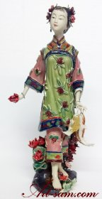 Delicate Shiwan Chinese Ceramic Lady Figurine - Fishing Harvest