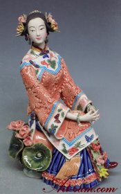 Oriental Chinese Ceramic / Porcelain Lady Figurine - Relaxing