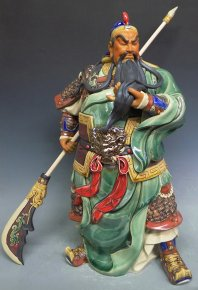 "25"" LARGE Guan Gong Ancient China Famous Warrior Black Dragon Guan-Yu Guarding"