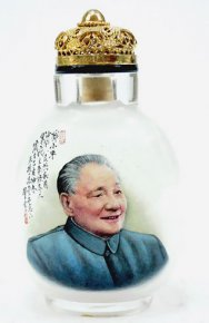 Deng Xiaoping - Inside Painted Snuff Bottle - Painted In 1995