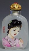 Genuine Inside Hand Painted Snuff Bottle - Dream Of The Red Chamber