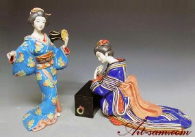 Japanese Kimono Geisha - Exclusively Master Collection Figurine LIMITED Edition
