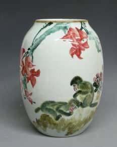 Unique Xu Guoqin Masterpiece Hand Painted Porcelain Vase - 13""