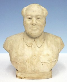 1966-1976 Vintage Chinese Cultural Revolution Ceramic Statue MAO ZEDONG