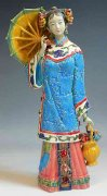 Beauty under the Rain - Oriental Chinese Lady Ceramic Figurine