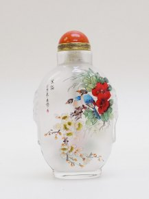 Birds and Flowers - Inside Painting Snuff Bottle
