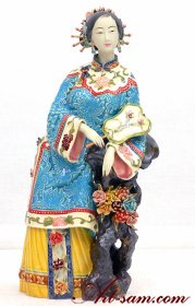 Chinese Oriental Lady Porcelain Figurine Sunflower