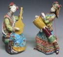 Porcelain Dolls Ceramic Figurine Chinese Ethnic Lady Musician PAIR