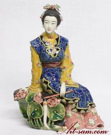 Chinese Oriental Beauty - Lady Porcelain Ceramic Woman Figurine