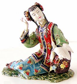 Masterpiece Collection Oriental Beauty Porcelain / Ceramic Crane Lady Figurine