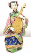 Porcelain Figurine Chinese Musician Lady Performing Lute Music
