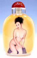 Art Oriental Lady - Chinese Inside Painted Snuff Bottle