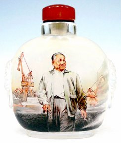 Deng Xiaoping - Snuff Bottle - Inside Painting Unique Collection