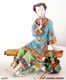 Joyful - Chinese Ceramic / Porcelain Statue Figure Oriental Lady