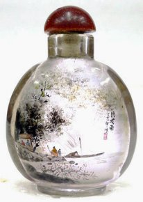 Mini Quartz Crystal Snuff Bottle - Art Inside Painting Landscape