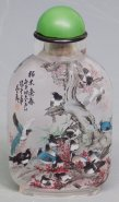 24 Years Old Master chinese Inside Hand Painted Snuff Bottle Birds Flowers 1996