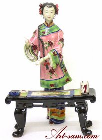 Chinese Oriental Woman Porcelain / Ceramic Figurine