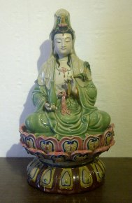 "16"" Guan Yin Collection Chinese Ceramic Porcelain Figurine"