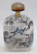 1996 Exclusive Master chinese Inside Hand Painted Snuff Bottle Birds & Flowers