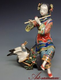 Ancient Chinese Lady - Ceramic Figurine Doll Musician Bird