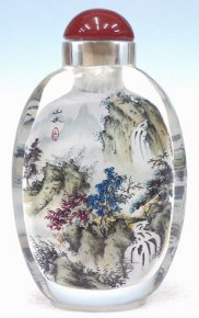 Inner Painting Snuff Bottle - Mountain & Waterfall Landscape
