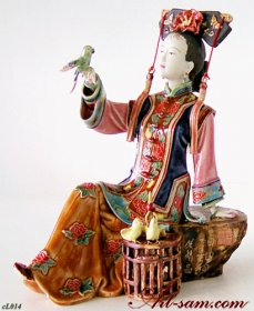 Chinese Porcelain / Ceramic Lady Figurine - Freedom Bird