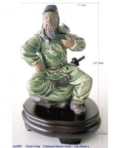 Guan Gong Ancient Chinese Warrior Porcelain Figurine